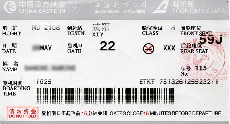 billet-avion-pekin-xian