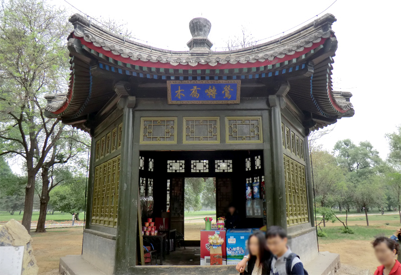 chengde-jardin-imperial2