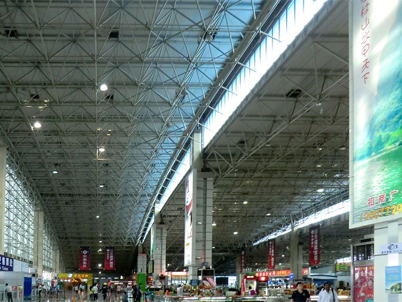 Aéroport de Guilin