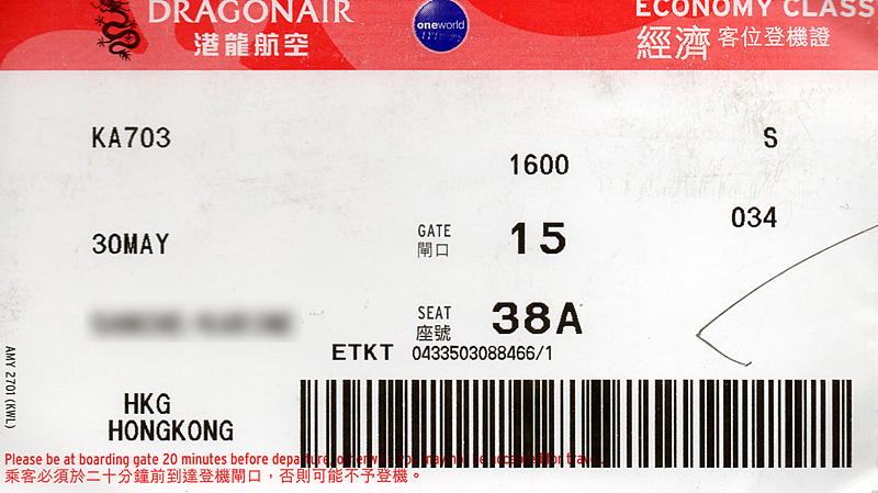 Billet d'avion pour Hong Kong