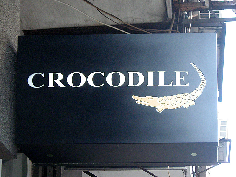 Boutique Crocodile