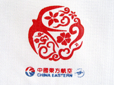pekin-xian-avion-logo-china-eastern