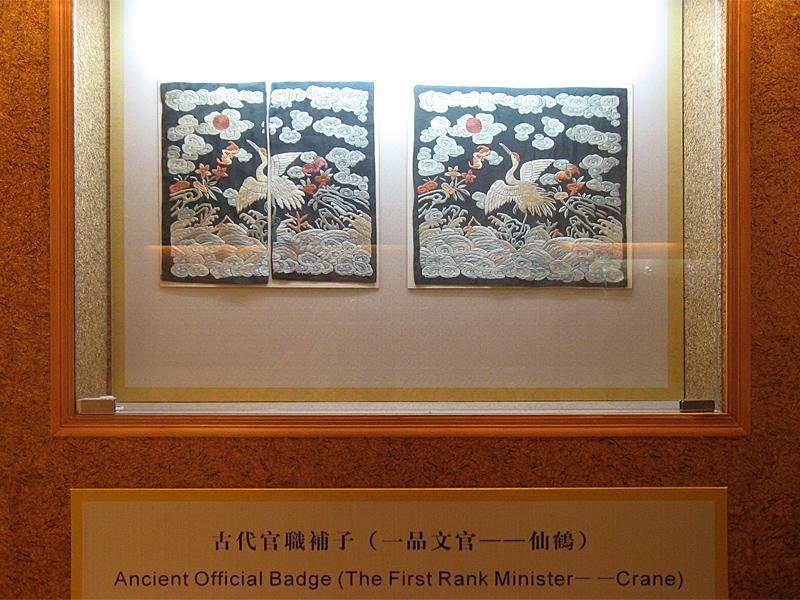 Croisiere Imperiale En Chine Maison De La Soie